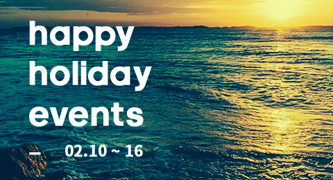 Happy holiday events brownbreath